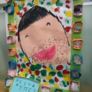 不妊症・不育症でお悩みの方へ|豊田市のまさき整体接骨院